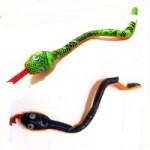 Мягкий Змей