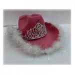 Шляпа Новогодняя корона