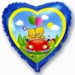 Шар (18'46 см) Сердце, Влюбленные мишки в машине, Синий, 1 шт.