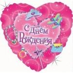 Шар (18'46 см) Сердце, День Рождения Принцессы, на русском языке, Голография, 1 шт