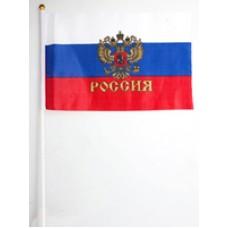 Флаг РФ 44*30 см.