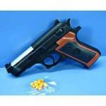 Пистолет с пульками (средний)