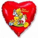 Шар (18'46 см) Сердце, С Днем рождения (мишки на лошадке), Красный, 1 шт.