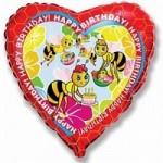 Шар (18'46 см) Сердце, С Днем рождения (пчелы), Красный, 1 шт.